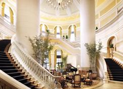 Four Seasons Hotel Macao At Cotai Strip - Makau - Lobby