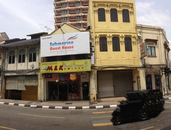 Submarine Guest House @ Chinatown - Hostel - Kuala Lumpur - Toà nhà