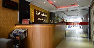 Ro&VI Hotel Boutique - West Jakarta - Recepción