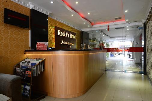 Ro&VI Hotel Boutique - West Jakarta - Vastaanotto