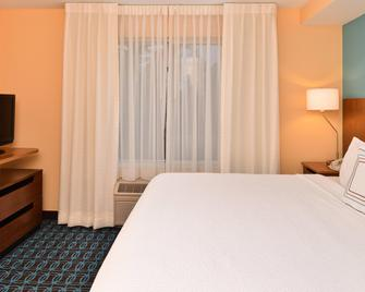 Fairfield Inn and Suites by Marriott Cleveland Avon - Avon - Bedroom