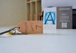 Apollon Hotel - Xylókastro - Room amenity