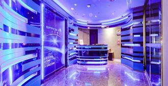 Space Inn Xinyi - Taipéi - Recepción