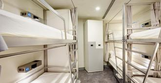 Space Inn Xinyi - Taipei - Schlafzimmer
