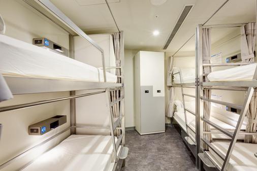 Space Inn Xinyi - Taipei (Đài Bắc) - Phòng ngủ