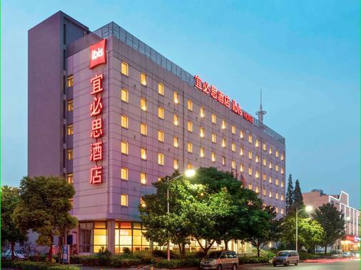 宜必思酒店(揚州開發區) - 揚州 - 建築