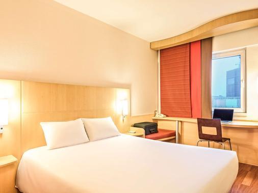 宜必思酒店(揚州開發區) - 揚州 - 臥室