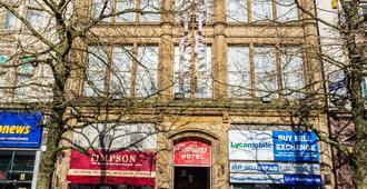 Gardens Hotel - Manchester - Dış görünüm