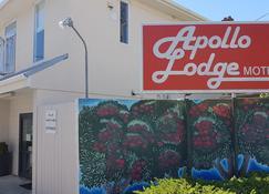 Apollo Lodge Motel - Wellington - Edificio
