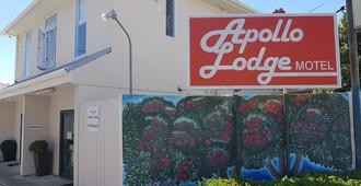 Apollo Lodge Motel - Wellington