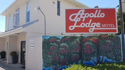 Apollo Lodge Motel - Wellington - Building