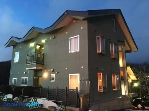 Pension Putaro - Yamagata - Κτίριο