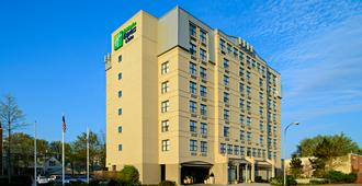 Holiday Inn Express & Suites Boston - Cambridge - Cambridge - Bygning