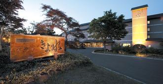 Hotel Kiyomizu - Sendai
