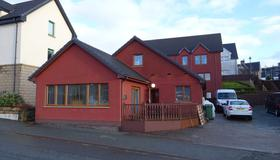 Portree Youth Hostel - Portree - Building