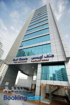 海灣綠洲大酒店公寓 - 杜拜 - 杜拜 - 建築