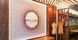Mercure Leeds Centre Hotel - Leeds - Servicio de la habitación