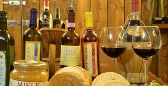 Residence Le Corniole - Arezzo - Restaurante
