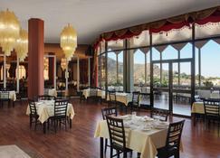 Le Méridien Al Hada - Taif - Restaurant