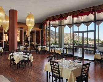 فندق مريديان الهدا - الطائف - مطعم