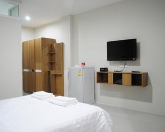 Paru Ville - Service Apartment - Nakhon Ratchasima - Gebouw