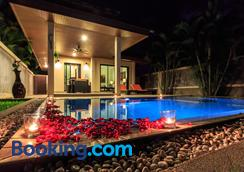 Phuket pool residence (Adults only) - Rawai - Πισίνα