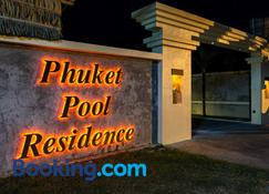 Phuket Pool Residence (Adults only) - Rawai - Building