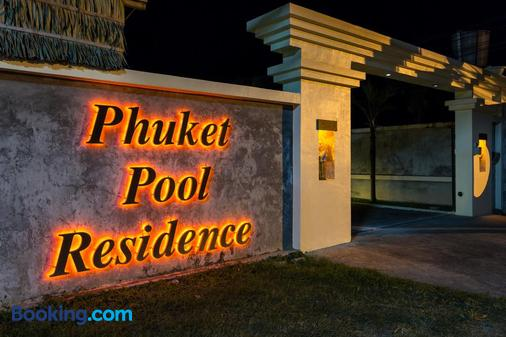 Phuket pool residence (Adults only) - Rawai - Building