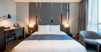 Centum Premier Hotel - Busan - Bedroom
