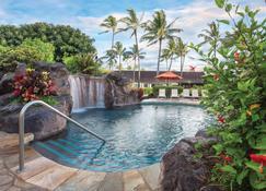 Kauai Coast Resort at the Beachboy - Kapaa - Piscina