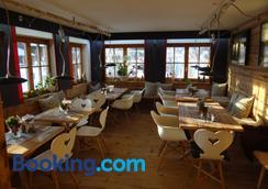Gästehaus Bühler - Oberstdorf - Restaurant