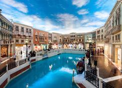 The Venetian Macao Resort - Macao - Piscina