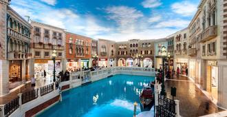 The Venetian Macao Resort - Macau - בריכה
