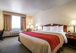 SureStay Plus Hotel by Best Western Buffalo - Buffalo - Bedroom