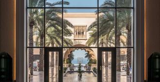 Shangri-La Al Husn, Muscat - Muscat - Lobby