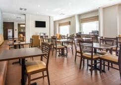 斯利普酒店 - 美里迪安 - 梅里迪恩 - 餐廳
