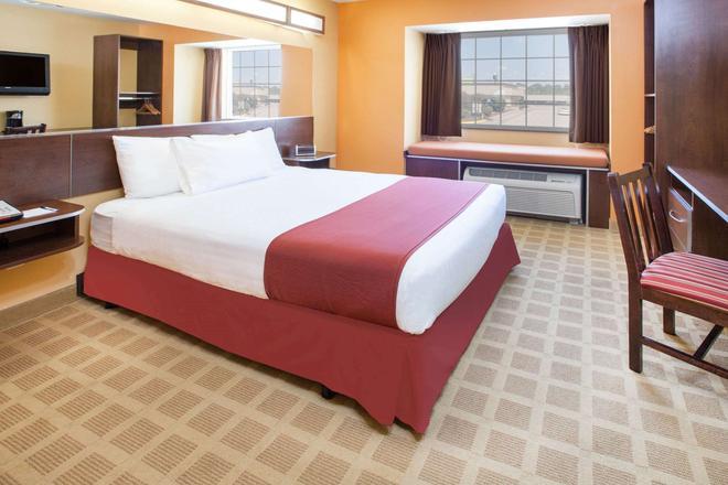 Microtel Inn & Suites by Wyndham Stillwater - Στίλγουοτερ - Κρεβατοκάμαρα