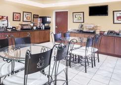 Microtel Inn & Suites by Wyndham Stillwater - Stillwater - Restaurante