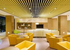 Holiday Inn Express Beijing Airport Zone - Pequim - Lobby