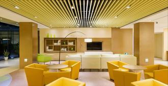 Holiday Inn Express Beijing Airport Zone - Peking - Aula