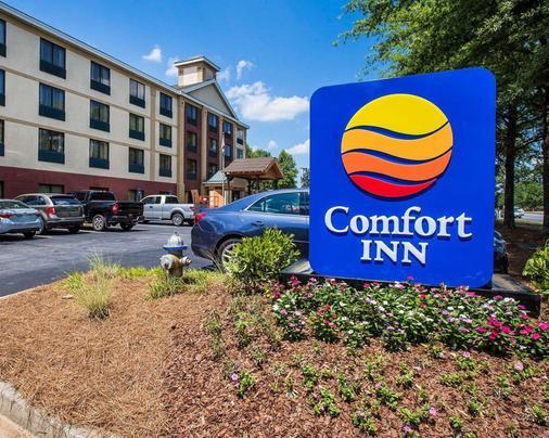 Comfort Inn - Alpharetta - Edifício