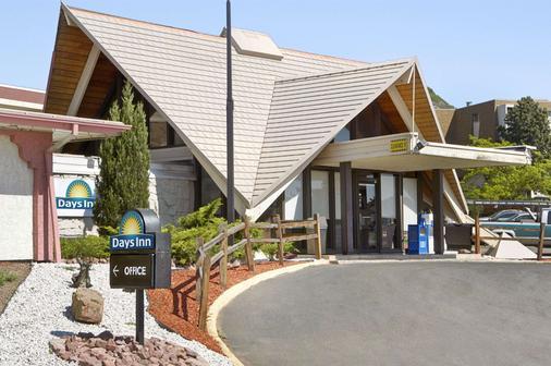 Days Inn by Wyndham Colorado Springs/Garden of the Gods - Colorado Springs - Toà nhà