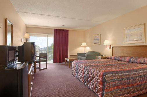 Days Inn by Wyndham Colorado Springs/Garden of the Gods - Colorado Springs - Phòng ngủ