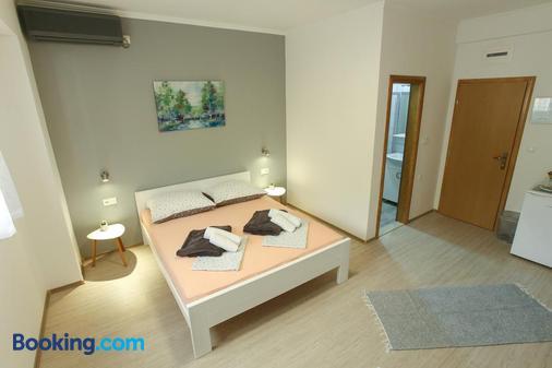 Guest House Stari - Mostar - Bedroom