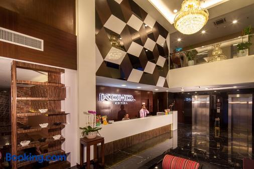 科豪酒店 - 新山 - 柔佛巴魯 - 櫃檯