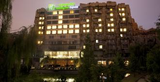 Holiday Inn Express Beijing Minzuyuan - Beijing - Building