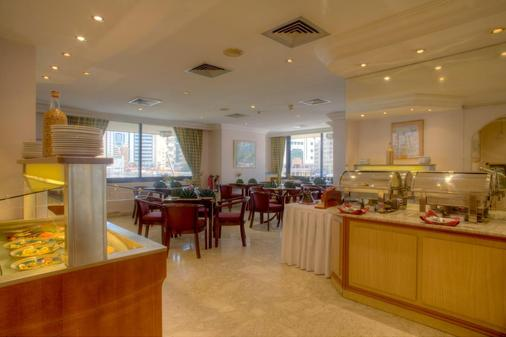 Al Diar Mina Hotel - Abu Dhabi - Buffet
