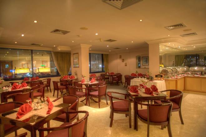 Al Diar Mina Hotel - Abu Dhabi - Restaurant