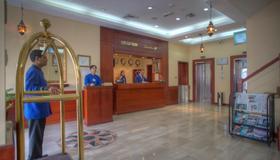 阿爾達爾米娜酒店 - 阿布達比 - 阿布達比 - 櫃檯