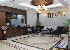 Al Diar Mina Hotel - Άμπου Ντάμπι - Ρεσεψιόν